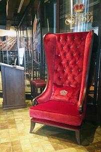 Королевское кресло