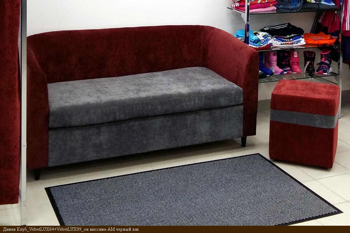 Клуб диван Москва с доставкой