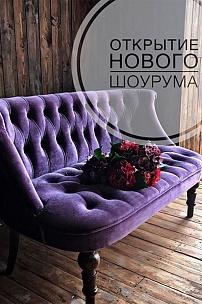 Салон «Мебель и Декор», г. Москва, м. Кутузовская, Кутузовский пр., д. 36, стр. 41, офис 410