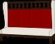 Диван Бухара