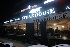 "Steak House ""Еnglish Time"", г. Грозный"
