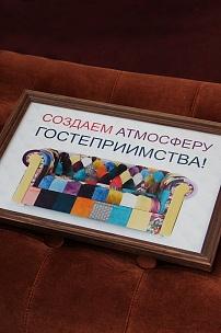 Выставка-презентация предприятий Судогодского района